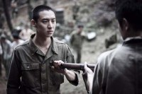 Lee Je-hoon dans The Front Line (2011)