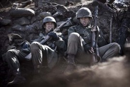 The Front Line (2011)