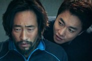 Ryoo Seung-bum et Choi Gwi-hwa dans The Net (2016)