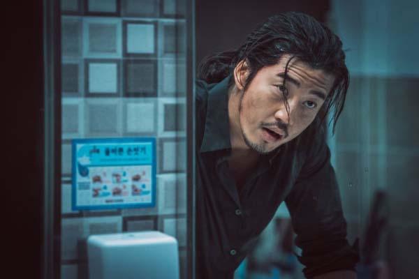 Yoon Kye-sang dans The Outlaws (2017)