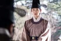 Lee Jong-suk dans The Face Reader (2013)