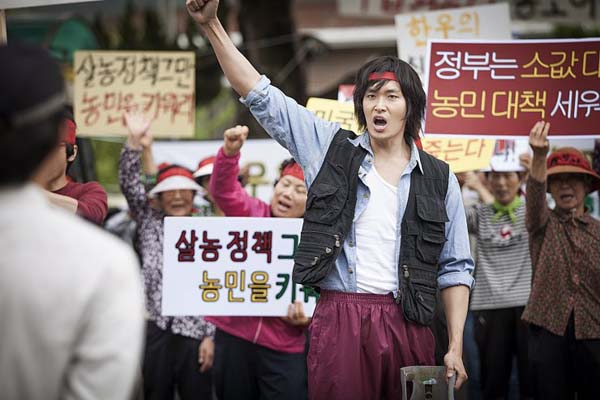 Jung Gyu-woon dans The Spies (2012)
