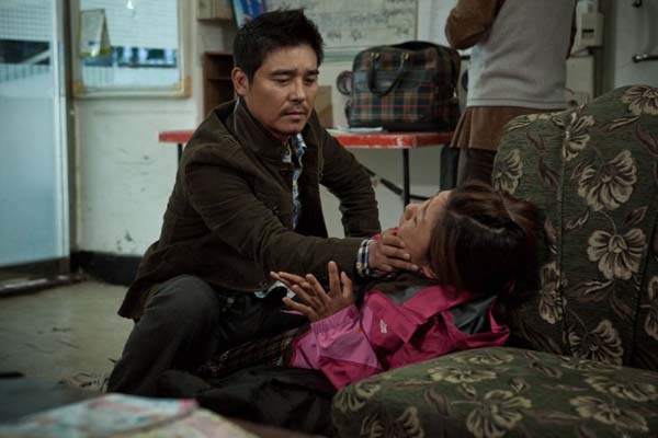 Im Chang-jung dans Traffickers (2012)