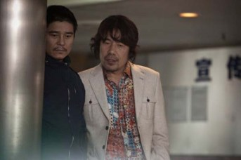 Im Chang-jung et Oh Dal-su dans Traffickers (2012)