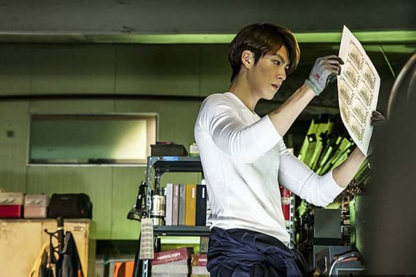 Kim Woo-bin dans The Con Artists (2014)