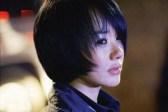 Uhm Jung-hwa dans Princess Aurora (2005)