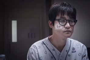Kim Sung-kyun dans The Deal (2015)