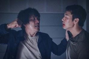 Kim Sang-kyung et Park Sung-woong dans The Deal (2015)