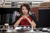 Lee Mi-sook dans The Exclusive: Beat the Devil's Tattoo (2015)