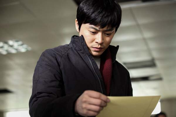 Jo Jung-suk dans The Exclusive: Beat the Devil's Tattoo (2015)