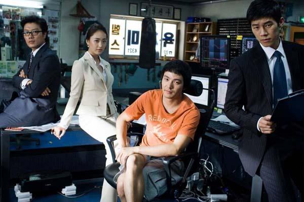 Kim Mu-yeol, Park Hee-soon, Kim Min-jung et Park Yong-ha dans The Scam (2009)