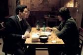 Kwon Sang-woo et Yoo Ji-tae dans Running Wild (2006)