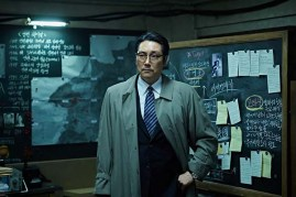 Cho Jin-woong dans The Spy Gone North (2018)