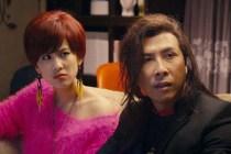 Eva Huang et Donnie Yen dans Iceman (2014)