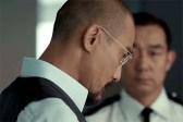 Tony Leung Ka-fai dans Cold War (2012)