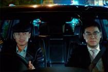 Nicholas Tse et Sean Lau dans Heartfall Arises (2016)