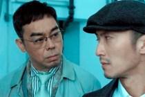 Sean Lau et Nicholas Tse dans Heartfall Arises (2016)