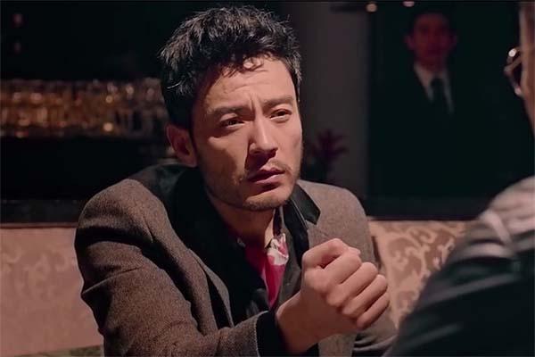 Li Guangjie dans Line Walker (2016)