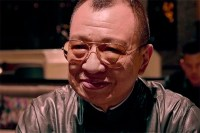 Hui Shiu-hung dans Line Walker (2016)