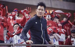 Lee Jung-jae dans Big Match (2014)