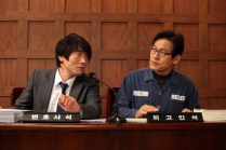 Ahn Sung-ki et Park Won-sang dans Unbowed (2011)