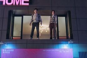 Im Yoon-ah et Jo Jung-suk dans Exit (2019)