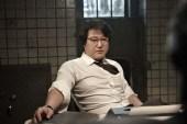 Kwak Do-won dans Nameless Gangster (2012)