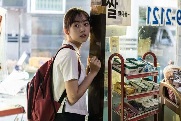 Park Se-wan dans No Mercy (2017)