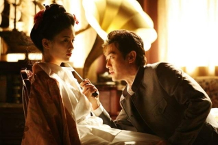 Park Yong-woo et Lee Bo-young dans Once Upon a Time (2008)