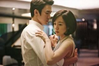 Yoo Yeon-seok et Im Soo-jung dans Perfect Proposal (2014)