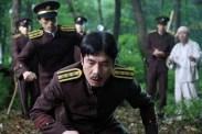 Oh Dal-su dans Private Eye (2009)