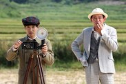 Hwang Jung-min et Ryu Deok-hwan dans Private Eye (2009)