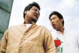 Yoo Hae-jin dans Public Enemy (2002)