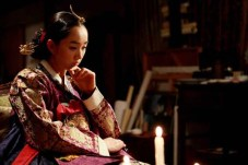 Soo Ae dans The Sword with No Name (2009)