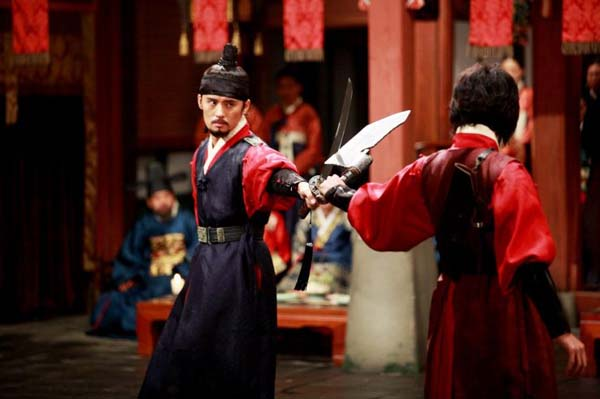 Choi Jae-woong et Cho Seung-woo dans The Sword with No Name (2009)