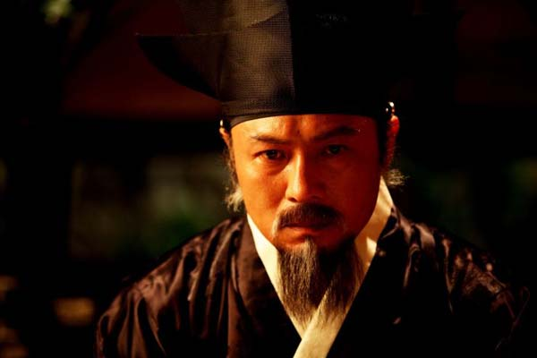Kim Young-min dans The Sword with No Name (2009)