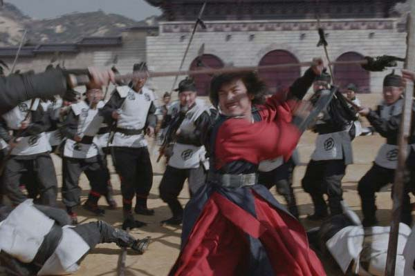 Cho Seung-woo dans The Sword with No Name (2009)