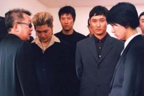 Shin Eun-kyung dans My Wife Is a Gangster (2001)