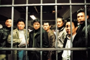 Wild Card (2003)