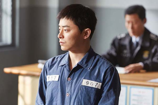 Jo Jung-suk dans My Annoying Brother (2016)