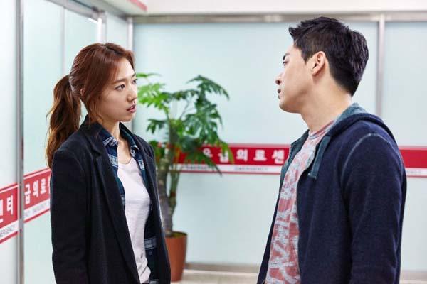 Park Shin-hye et Jo Jung-suk dans My Annoying Brother (2016)