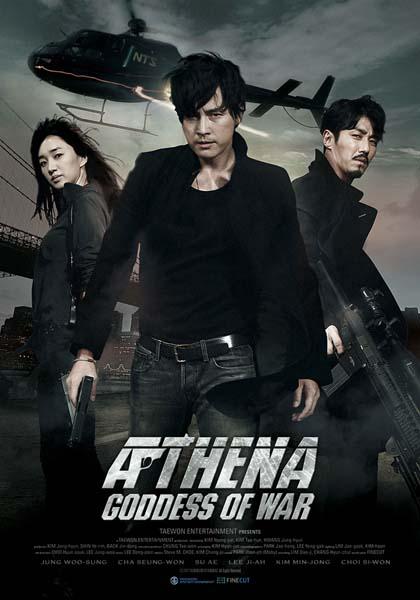 Athena - Goddess of War (2011)