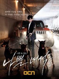 Kim Sang-joong dans Bad Guys (2014)