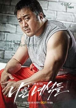 Ma Dong-seok dans Bad Guys (2014)