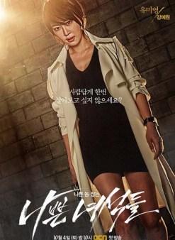 Kang Ye-won dans Bad Guys (2014)