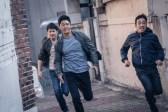 Kim Mu-yeol dans The Gangster, The Cop, The Devil (2019)