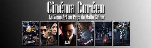 Groupe Facebook Cinéma Coréen