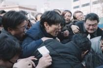 Heo Joon-ho dans Default (2018)