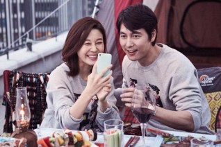 Jung Woo-sung et Kim Ha-neul dans Remember You (2016)