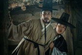 Ahn Jae-hong et Lee Sun-kyun dans The King's Case Note (2017)